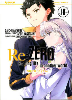 Copertina RE:ZERO - Stagione 3 (m11) n.10 - TRUTH OF ZERO, JPOP