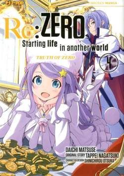 Copertina RE:ZERO - Stagione 3 (m11) n.4 - TRUTH OF ZERO, JPOP