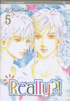 Copertina REALLY?! n.5 - REALLY?! , JPOP