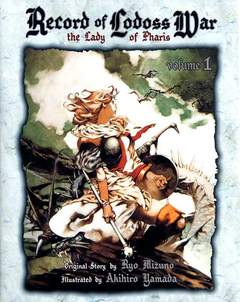 Copertina RECORD OF LODOSS WAR - THE LADY OF PHARIS n.1 - RECORD OF LODOSS WAR - THE LADY OF PHARIS, JPOP