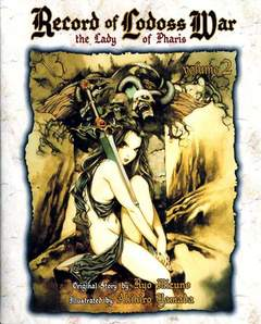 Copertina RECORD OF LODOSS WAR - THE LADY OF PHARIS n.2 - RECORD OF LODOSS WAR - THE LADY OF PHARIS, JPOP