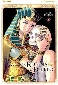 Copertina REGINA D'EGITTO n.8 - REGINA D'EGITTO 8, JPOP