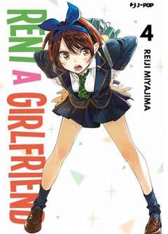 Copertina RENT A GIRLFIEND n.4 - RENT A GIRLFIEND, JPOP
