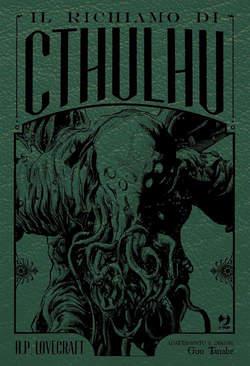 Copertina RICHIAMO DI CTHULHU Deluxe n. - IL RICHIAMO DI CTHULHU - Ed. Deluxe, JPOP