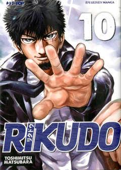 Copertina RIKUDO n.10 - RIKUDO, JPOP