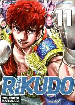 Copertina RIKUDO n.11 - RIKUDO, JPOP