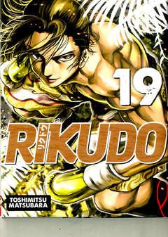 Copertina RIKUDO n.19 - RIKUDO, JPOP