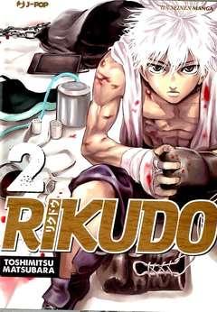 Copertina RIKUDO n.2 - RIKUDO, JPOP