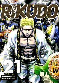 Copertina RIKUDO n.21 - RIKUDO, JPOP