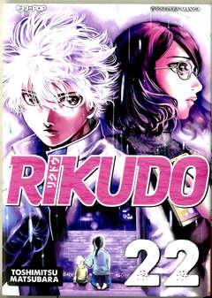 Copertina RIKUDO n.22 - RIKUDO 22, JPOP