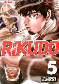 Copertina RIKUDO n.5 - RIKUDO, JPOP