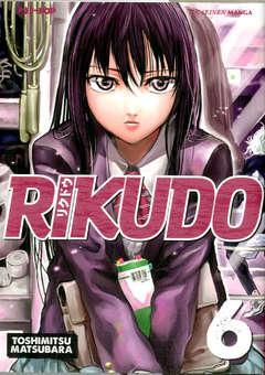 Copertina RIKUDO n.6 - RIKUDO, JPOP