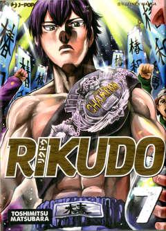 Copertina RIKUDO n.7 - RIKUDO, JPOP