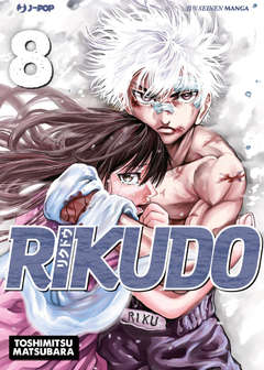 Copertina RIKUDO n.8 - RIKUDO, JPOP