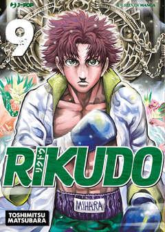 Copertina RIKUDO n.9 - RIKUDO, JPOP
