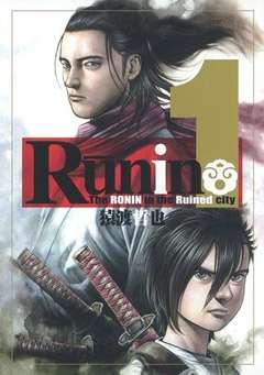 Copertina RUNIN - BOX n. - RUNIN 1/2, JPOP