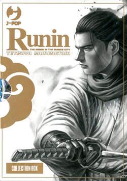 Copertina RUNIN (m2) n. - RUNIN Box 1/2, JPOP