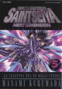 Copertina SAINT SEIYA NEXT DIM.BLACK ED. n.5 - SAINT SEIYA NEXT DIMENSION 5 - BLACK EDITION, JPOP