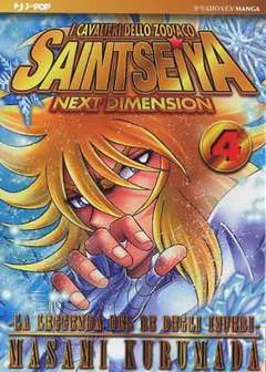 Copertina SAINT SEIYA NEXT DIMENSION n.4 - SAINT SEIYA NEXT DIMENSION 4 - GOLD EDITION, JPOP