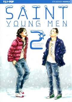 Copertina SAINT YOUNG MEN n.2 - SAINT YOUNG MEN 2, JPOP