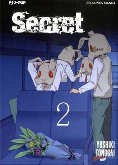 Copertina SECRET (m3) n.2 - SECRET , JPOP
