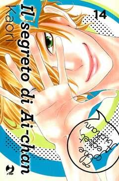 Copertina SEGRETO DI AI-CHAN (m15) n.14 - IL SEGRETO DI AI-CHAN, JPOP