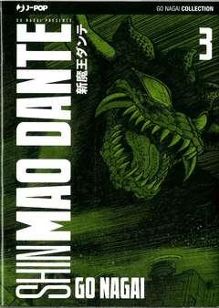 Copertina SHIN MAO DANTE (m4) n.3 - SHIN MAO DANTE, JPOP