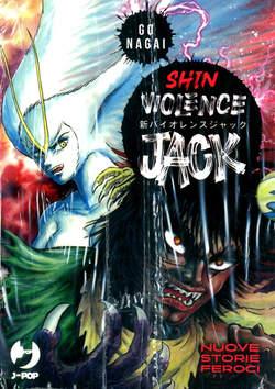 Copertina SHIN VIOLENCE JACK BOX n. - BOX Vol. 1/2, JPOP