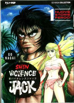 Copertina SHIN VIOLENCE JACK (m2) n.1 - SHIN VIOLENCE JACK, JPOP