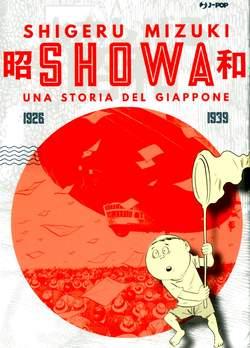 Copertina SHOWA (m4) n.1 - UNA STORIA DEL GIAPPONE, JPOP
