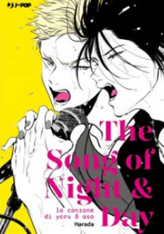 Copertina SONG OF NIGHT AND DAY n. - LA CANZONE DI YORU & ASA, JPOP