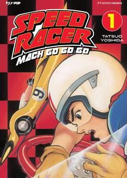 Copertina SPEED RACER MACH GO GO GO (m2) n.1 - SPEED RACER MACH GO GO GO, JPOP