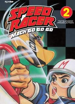 Copertina SPEED RACER MACH GO GO GO (m2) n.2 - SPEED RACER MACH GO GO GO, JPOP