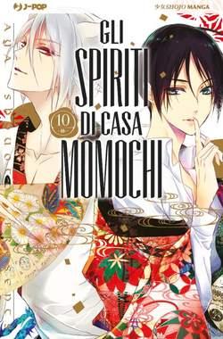 Copertina SPIRITI DI CASA MOMOCHI n.10 - GLI SPIRITI DI CASA MOMOCHI, JPOP