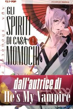 Copertina SPIRITI DI CASA MOMOCHI n.1 - GLI SPIRITI DI CASA MOMOCH, JPOP