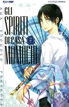 Copertina SPIRITI DI CASA MOMOCHI n.2 - GLI SPIRITI DI CASA MOMOCH, JPOP