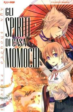 Copertina SPIRITI DI CASA MOMOCHI n.3 - GLI SPIRITI DI CASA MOMOCH, JPOP