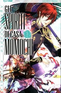 Copertina SPIRITI DI CASA MOMOCHI n.5 - GLI SPIRITI DI CASA MOMOCH, JPOP