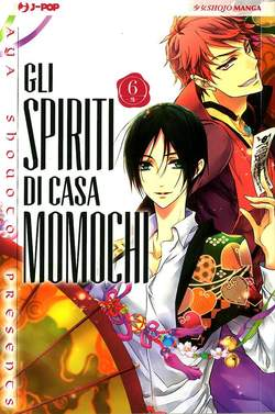 Copertina SPIRITI DI CASA MOMOCHI n.6 - GLI SPIRITI DI CASA MOMOCHI, JPOP