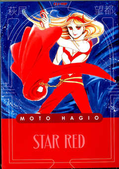Copertina STAR RED n. - STAR RED, JPOP