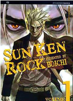 Copertina SUN KEN ROCK (m25) n.1 - SUN KEN ROCK, JPOP