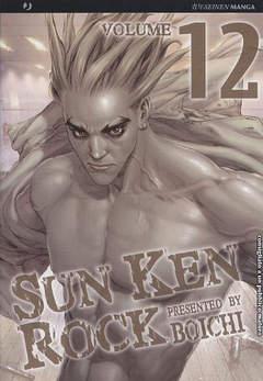 Copertina SUN KEN ROCK (m25) n.12 - SUN KEN ROCK, JPOP
