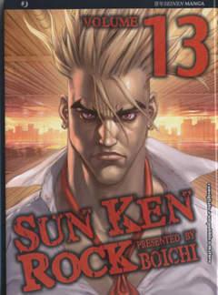 Copertina SUN KEN ROCK (m25) n.13 - SUN KEN ROCK, JPOP