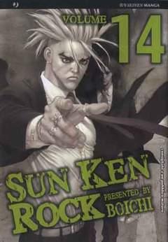 Copertina SUN KEN ROCK (m25) n.14 - SUN-KEN ROCK, JPOP