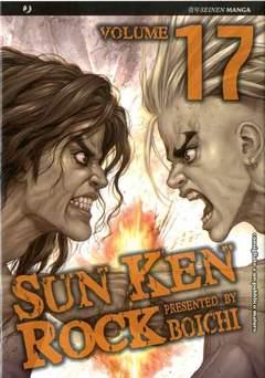 Copertina SUN KEN ROCK (m25) n.17 - SUN KEN ROCK, JPOP