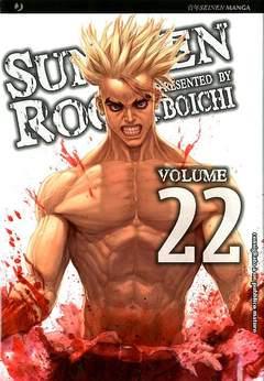Copertina SUN KEN ROCK (m25) n.22 - SUN KEN ROCK, JPOP