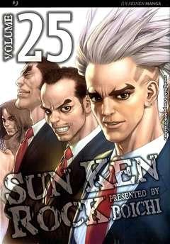 Copertina SUN KEN ROCK (m25) n.25 - SUN KEN ROCK, JPOP