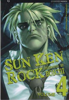 Copertina SUN KEN ROCK (m25) n.4 - SUN KEN ROCK, JPOP