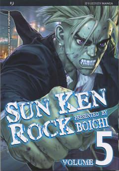 Copertina SUN KEN ROCK (m25) n.5 - SUN KEN ROCK, JPOP