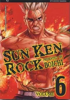 Copertina SUN KEN ROCK (m25) n.6 - SUN KEN ROCK                 , JPOP
